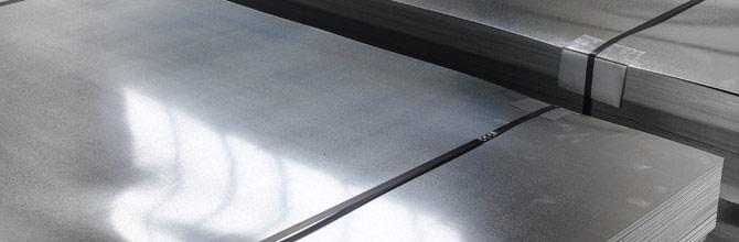 Placa de aluminio productos de aluminio almexa - Placa de aluminio ...